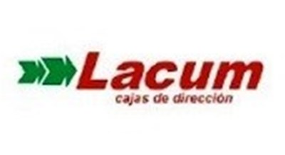 Logo de la marca LACUM