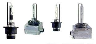 Imagen para la categoría LAMPARAS/LAMPARITAS DE XENON