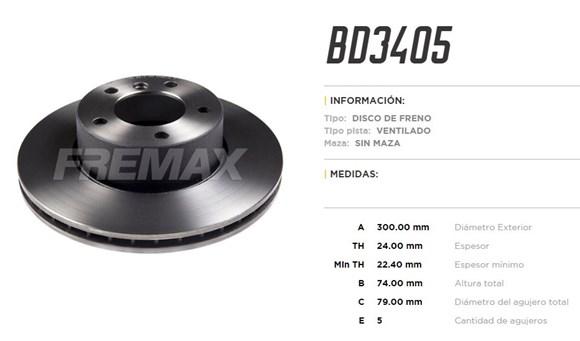 Imagen de DISCO DE FRENO BMW 120/320/325 (E87/E88/E90/E91/E92)