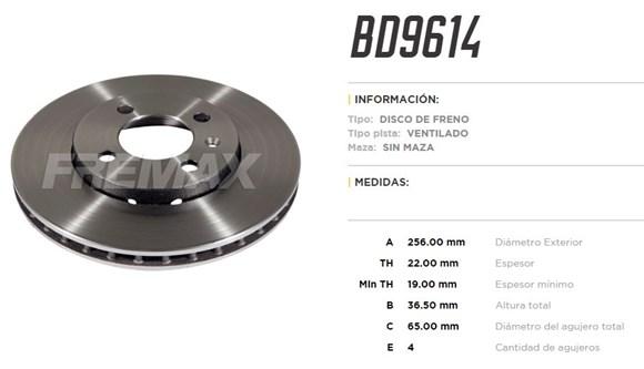 Imagen de DISCO DE FRENO VW SAVEIRO/UP/GOL GEN 6